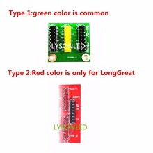 Small HUB75 , 2 pcs HUB08 Ports Transfer To 1 pcs HUB75 , Support Few Full Color LED Display Module(two types available)