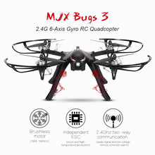 Profession Drones MJX B3 Bugs 3 RC Quadcopter Brushless 2.4Ghz 4CH 6-Axis Gyro with gimbal &camera holder RC Drone Super Big guy(China)