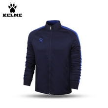 Kelme K15ZK78 Kids Spring And Autumn Long Sleeve Stand Collar Zipper Training Knit Jackets Navy Blue(China)