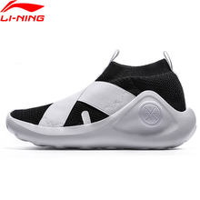 Li-Ning Men's Essence X Wade Basketball Culture Shoes NYFW Light Wearable LiNing Slip-on Sports Shoes Sneakers(China)