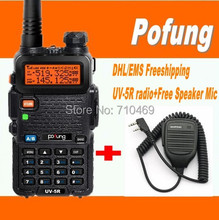 DHL Freeshippin+radio walkie talkie pofung uv-5r uv 5r,fm radio station,vhf uhf Dual Band,compared alan midland free speaker mic