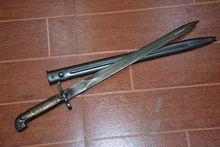 Collectable WWII USA Samurai Katana / DAO / sword, spring handle