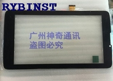 RYBINST Domestic flat touch cable coding PG70383AC flat touch screen