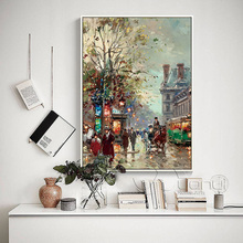 Wall Art Picture Abstract Oil Painting Canvas Prints Paris City Street Wall Pictures For Living Room Home Decor No Frame PR1459(China)
