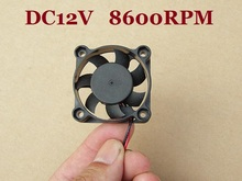10 PCS/LOT DC6-12V 40x40x10 40mm 4010 Small Brushless Cooling Cooler Fan