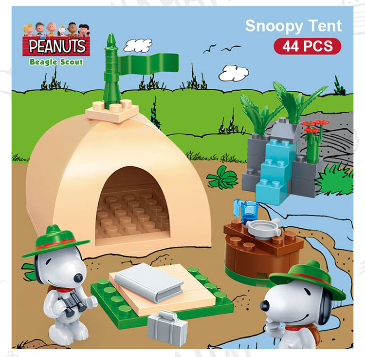 BanBao 7517 Snoopy Tent Plastic Building Blocks 19
