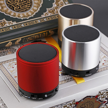 For Muslims Islamic Gift Holy Quran Coran Mini Speaker Player Islamic product digital holy al mp3 with urdu translation Tilawat(China)