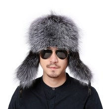 Valpeak Winter Bomber Hat Real Natrual Fox Fur Hat Russian Hat Ushanka Men Warm Leather Trapper Aviator Hat with Earflaps(China)
