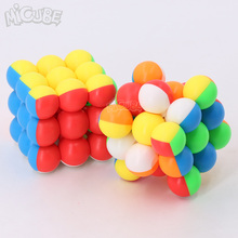 Yuanzhu Cube Ball 3x3x3 Magic Cube Speed Yongjun Puzzle 60mm Stickerless Competition Cubes Toys For Children Kids cubo(China)