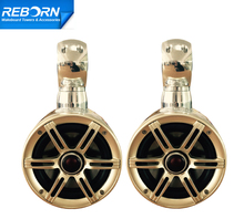 New! Pair of Reborn Single Rotatable Wakeboard Speaker 6 1/2in Shinning Polished(China)