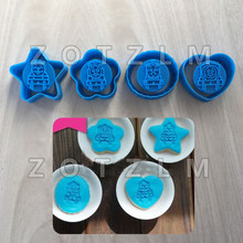 4 pcs/lot Cartoon Thomas Little Blue Tank Engine Plastic Cookie Mold Pastry Cake Embossing Tools Heart Flower Star Shapes SLP088(China)