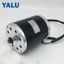 China factory direct sale Electric Bicycle DC Motor MY1020 500-1000W(China)