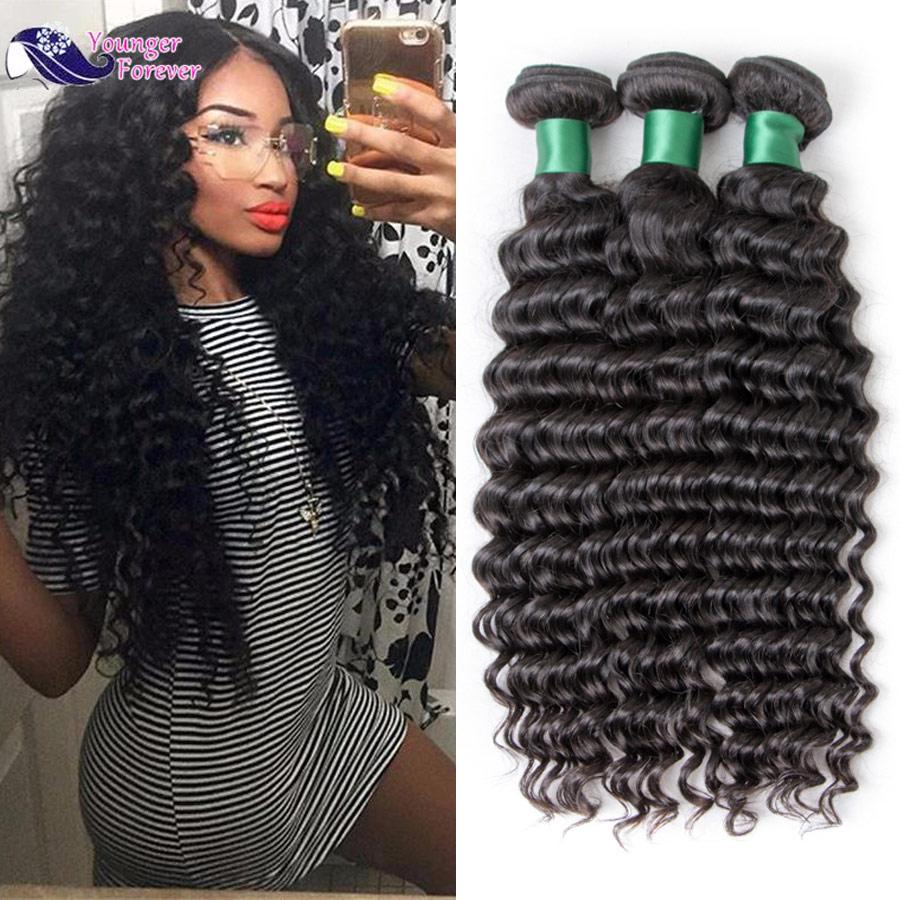 Peruvian Virgin Hair 4 Bundles Peruvian Curly Human Hair Bundles Peruvian Virgin Hair Deep Curly Weave Real Hair<br><br>Aliexpress