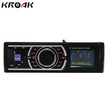 12V Car Stereo Radio Bluetooth MP3 Audio Player Support Bluetooth Phone USB/SD AUX-IN/FM Port Car RADIO In Dash
