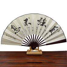 Manufacturers wholesale 10 inch Chinese wind folding silk cloth fan fan custom custom wholesale ink fan carving logo