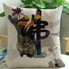 45*45 Cm Creative Religious Buddhist Figures Printed Soft Short Plush Decorative Pillow Cushion Free Shipping Wholesale