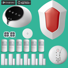 S1 wireless zones app control wifi alarm system with touch screen home alarm system PIR Motion Senson
