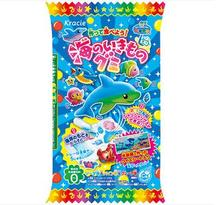 Japanese Snack Popin Cook Marine Animals DIY handmade candy ,Toy ,sweets and candy, Food ,Candy ,Snack toy