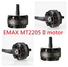 EMAX rc brushless motor MT2205 II 2300KV racing edition multi axis outrunner drone quadcopter small electric motor