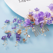 Dower me New Handmade Purple Flower Hair Comb Pearls Bridal Hair Jewelry Combs Wedding Accessories Women Headwear