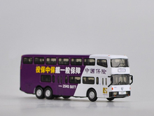 Special offer Out of print Rare 1/76 Hong Kong General Model Alloy double-decker bus China Insurance painting Favorites Model
