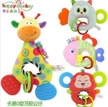 Baby Plush Rattles hang ringing Circle Cute Animals Infant Baby Crib Stroller Toy 0+ month Newborn Soft Play 28% off