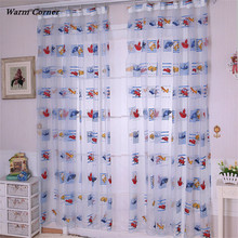 2017 LM Child Car Tulle Window Screens Door Balcony Curtain Panel Sheer Scarfs Free Shipping Sept 01(China)