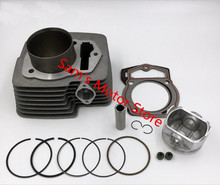 JH WY CB 250 69MM 250CM3 Motorcycle Cylinder Kits With Piston And 17MM Pin