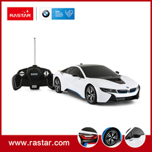 Rastar licensed 1:18 BMW I8 HOT cheap plastic material electric vehicle kids electric cars white repertory for sale 59200(China)