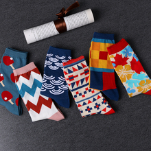 1Pair Fashion Unisex Women Men Casual Sweat Absorption Soft Breathable Cotton Socks Design Multi-Color Spring Socks Hot Sale