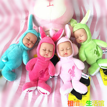 Kawaii Imitation Sleeping Baby Dolls Plush Lucky doll animals reborn cute bunny monster bear baby alive Toys 15cm key chain
