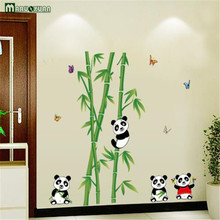 Chinese Lovely Cartoon Animal Panda Wall Sticker Bamboo Butterfly Stikers Diy Mural Wall Stickers Kids Room Decoration
