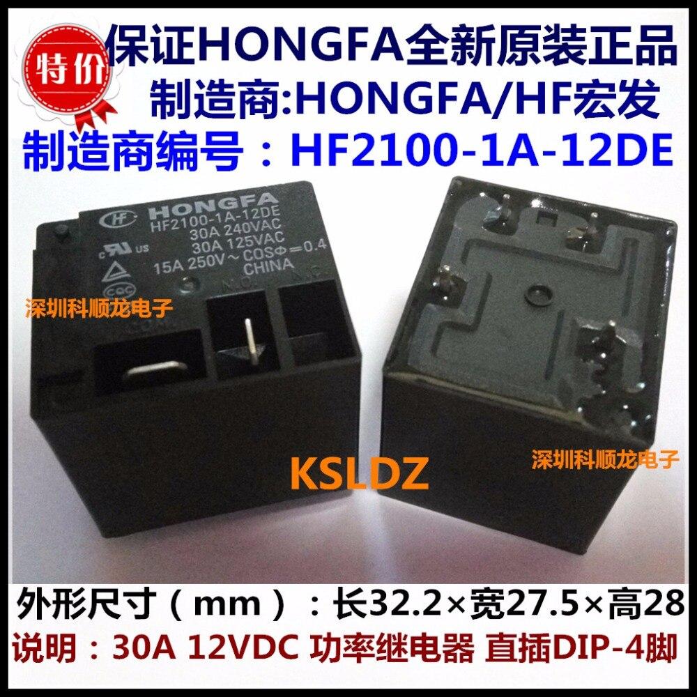 5PCS X Power Relays 953-1A-220AG-1 30A 4PIN