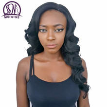 MSIWIGS Long Brazilian Wavy Wigs Natural American 1B Black Synthetic Wig for Black Women High Temperature Fiber