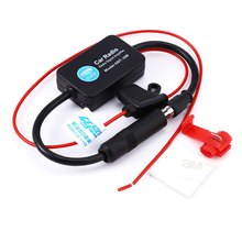 Universal Auto Car Radio FM Antenna Signal Booster Amp Amplifier for Marine Vehicle Boat RV 12V Signal Antenna Enhance Device