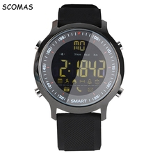 SCOMAS Waterproof Smart Watches Pedometer Activity Sports Watch for Men SMS CALL Reminder Alarm Clock Smartwatch for Cell Phone(China)
