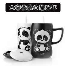 Thousands of easy cartoon panda ceramic mug with cover Straw bulk milk cup couples to drink a glass of water