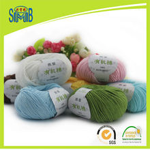 shanghai Oeko tex quality Jingxing yarn, suzhou huicai yarn manufacturer hot sales 50g hand crochet knitting nylon cotton yarn(China)