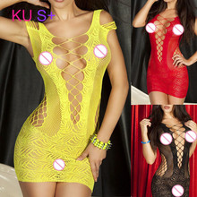 KU S+ Sexy costumes toy underwear coveralls bodystocking sex products Cross Sexy lingerie body suit erotic lingerie sleepwear
