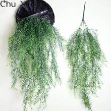 Hanging Plant Artificial Green Plant Bamboo Leaves Wall Balcony Decorattion Flower Basket/Kep Accessories Home Decoration