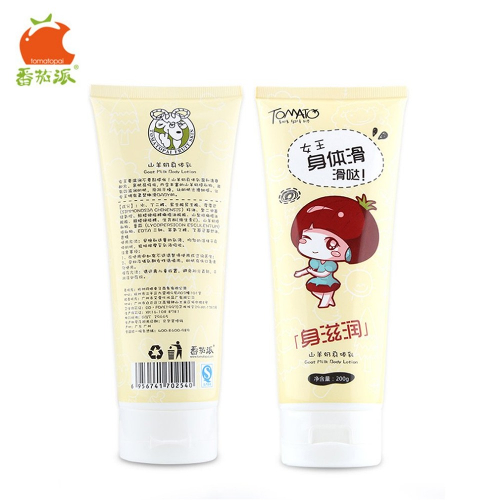 TOMATO PIE 0ML Goat Milk Body Cream Skin Care Moisturizing Whitening Exfoliating Skin Care Unisex Body Cream 20