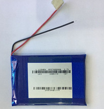 2400mAh 605070 3.7V polymer lithium battery mobile phone charging treasure mobile power supply 574868 Li-ion Cell