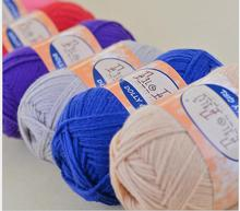 200g=4pcs Natural silk cotton milk yarn Baby Yarn For Hand Knitting Sweater Scarf Child Yarns