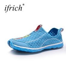 Buy 2017 Summer Sport Running Shoes Men Women Mesh Breathable Walking Jogging Sneakers Couples Lightweight Athletic Gym Shoes Men for $16.50 in AliExpress store