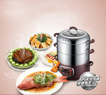 Stainless steel three layer Electric food steamer/saucepan Time Scheduling Multi-function Electric chafing dish