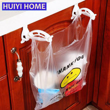 Cupboard Door Hanging Shelf Removable Garbage Bags Storage Rack For Kitchen Organizer Accessories EGN061