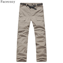 Facecozy Men Summer&Spring Quick Drying Hiking&Trekking Pants Male Removable Camping Pants & Outdoor Ultra-thin Trousers