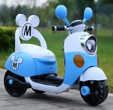 Buy Special offer Free Three Colors Mickey Child Ride Electric Toy Motorcycle Drive Bike 1-5 Years Old Age Kids for $126.88 in AliExpress store