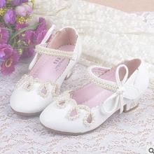 2017 spring girl with high heels party pearl hollow white  gold shoes with ankle with snow queen children girl with pump shoes
