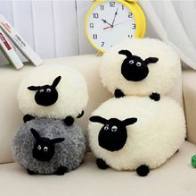 Plush toy stuffed doll soft white gray sheep fat lamb ball garden sofa pillow cushion lover kid baby christmas birthday gift 1pc